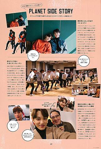 EXO-L Japan Official Book Vol. 7