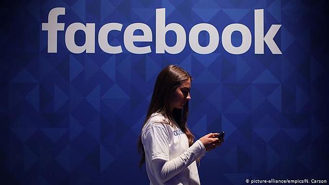 Facebook tiene problemas legales por violación a la privacidad