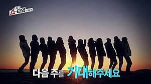 [OSH] Exo Showtime Episode 12 (air date)
