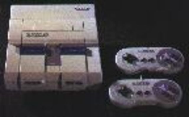 1984 El NES