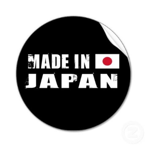 Deming inicia la ecuación de administradores industriales japoneses