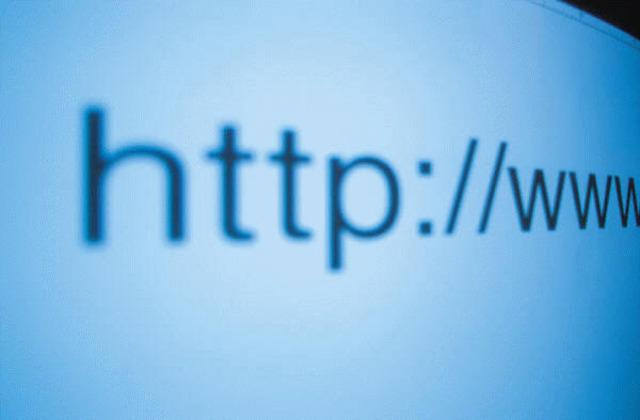 se crea el http