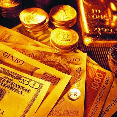 A pénz fejlődése timeline
