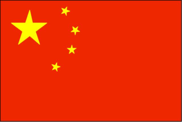 Mao Zedong formally declares the People's Republic of China.