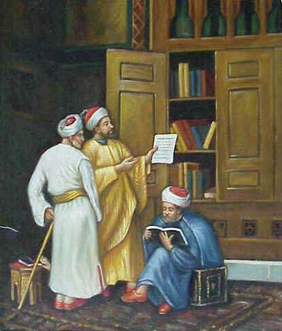 Islamic Scholars Translate Classical Greek