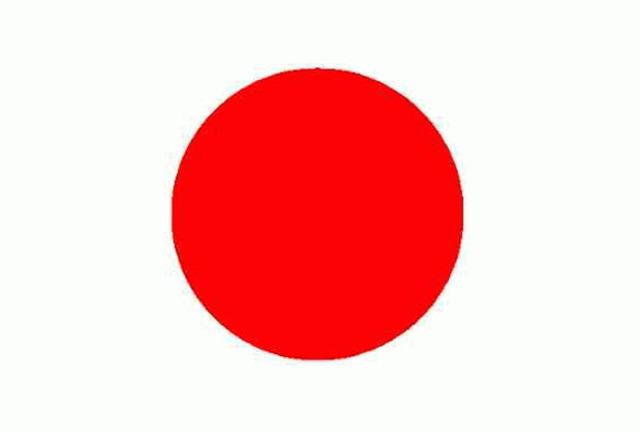 Visita a Japón
