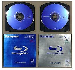 Los discos Blue Ray son inventados por Sony.