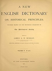 New English Dictionary