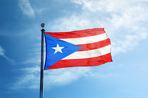 Hospitales en Puerto Rico