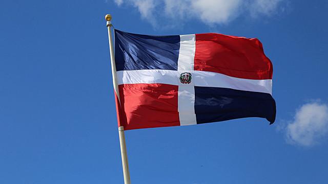 Trabajo Social en República Dominicana