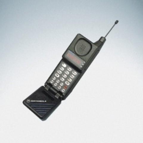 First Family Cell phone (Motarola)