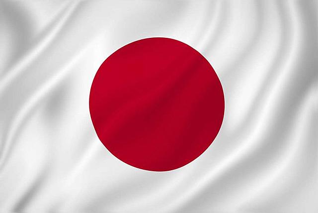 Japón reporta su primer caso