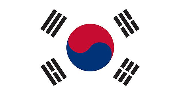 Corea del Sur confirma su primer caso