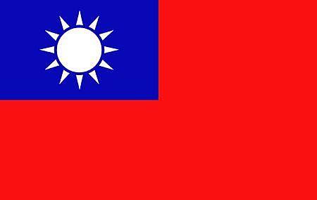 Taiwán confirma su primer caso
