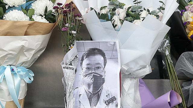 Muerte de Li Wenliang