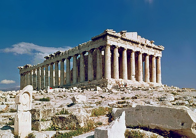Parthenon Completed