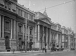 Fundación de la Universidad de Buenos Aires