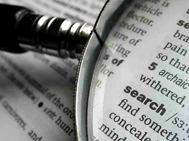 distribuidor de búsqueda
