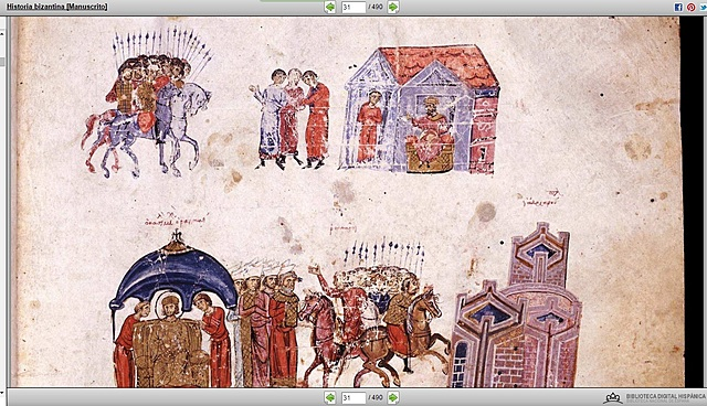 Biblioteca en Bizancio