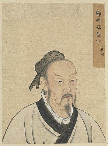 Mencio (china)