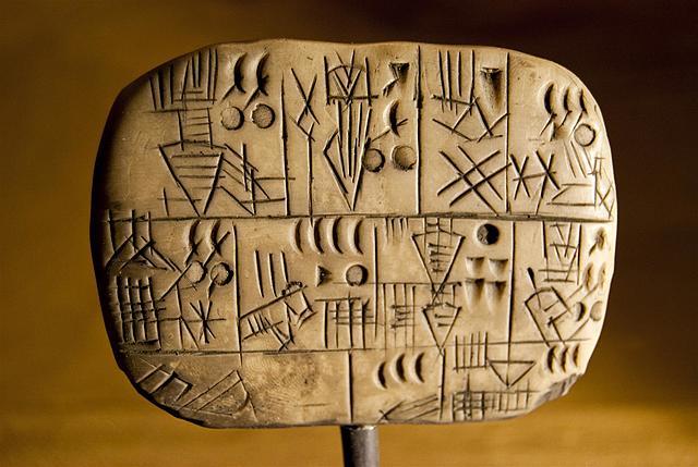Primer sistema de escritura documentado