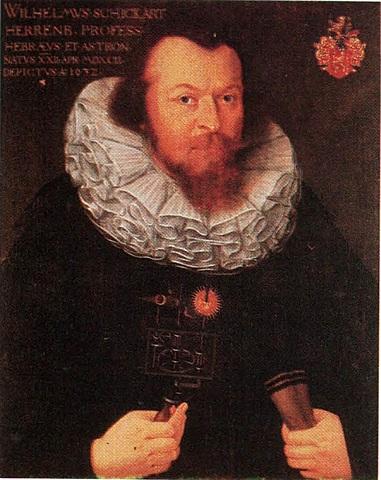 Вильгельм Шиккард (1592-1635)