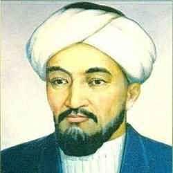 Al-Farabi: Precursor del concepto de índice de refracción