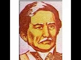 Presidencia de Francisco Ferrera