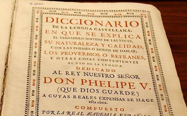 Diccionario de las autoridades