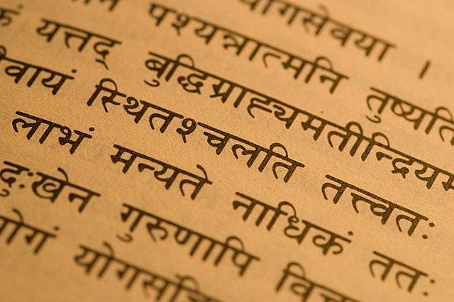El Sanscrito