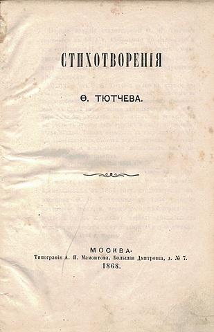 Второй сборник