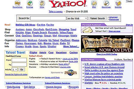 Yahoo! Is Created