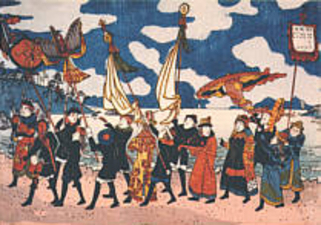 The Arrival of Dutch traders