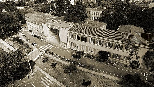 Escuela nacional de minas