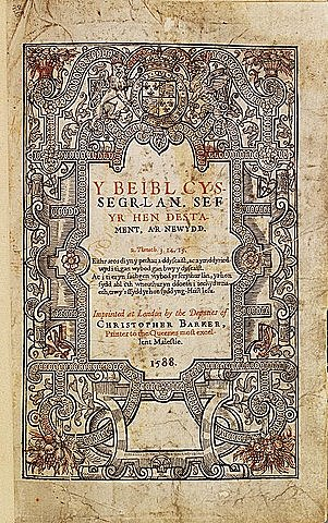 Bible in 1588