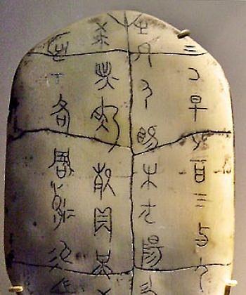 Inscripciones Chinas