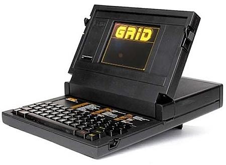 El primer computador con forma de laptop
