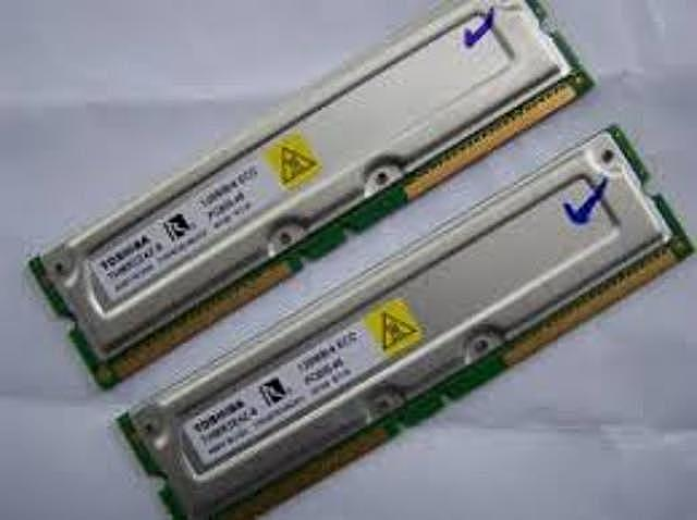 RAMBUS PC600