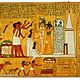Skriftspråk historie begynner med skriftelige fremstillinger (kilder)