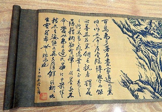 INVENCION DEL PAPEL EN CHINA