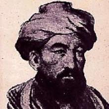 Levi ben Gershon