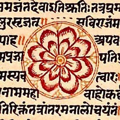 Hindu Tradition 1000 BC - 1 BC