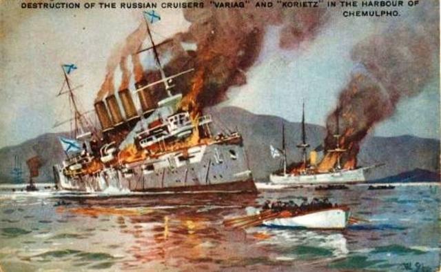 Battle of Chemulpo Bay