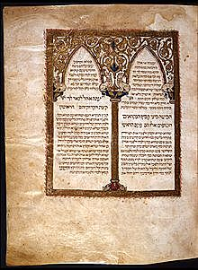 Arabic and Hebrew traditions. Seventh century AD