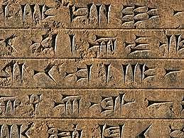 La escritura mesopotámica se convierte en cuneiforme