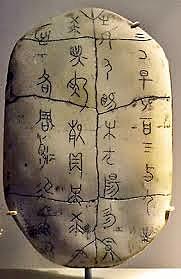 Primeras inscripciones chinas