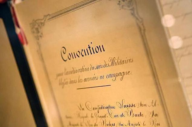 Convención de Viena sobre Relaciones Diplomáticas