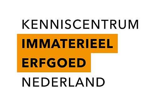 Kenniscentrum Immaterieel Erfgoed Nederland