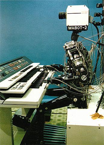 Wabot-2