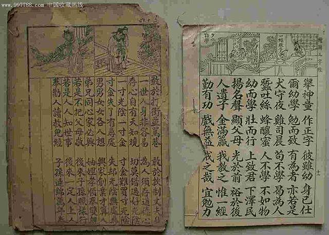 Kin Pau (semanal) desde 1361 y diario a partir de 1830